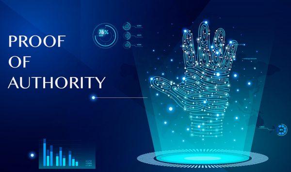 الگوریتم اثبات اعتبار یا Proof of Authority چیست؟ (PoA)
