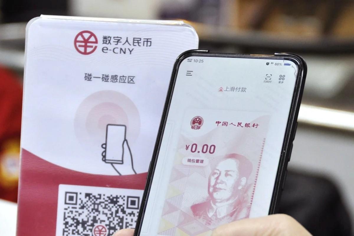بانک مرکزی چین به محدودسازی صنعت رمز ارزها ادامه خواهد داد