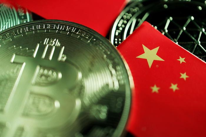 معاملات رمز ارزها چین - کوین ایران