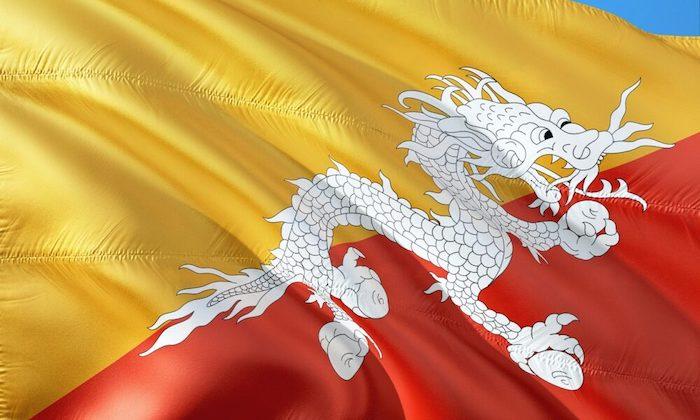بوتان ریپل - کوین ایران
