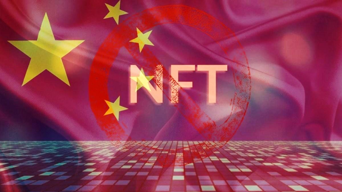 محدودیتهای چین اکنون NFTها را هدف قرار دادهاند!